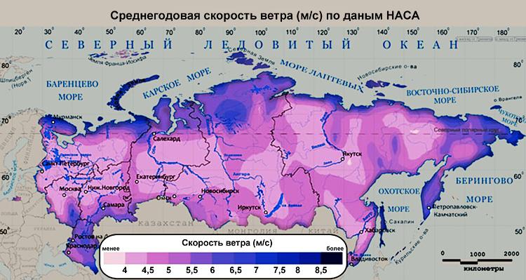 Среднегодовая скорость ветра в разных районах России