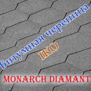 Черепица Ico Monarh