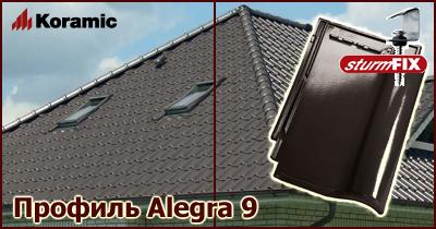Koramic Alegra 9