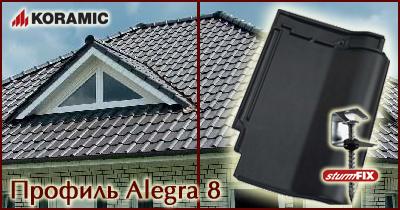 Koramic Alegra8